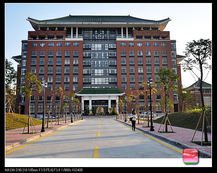 华南农业大学