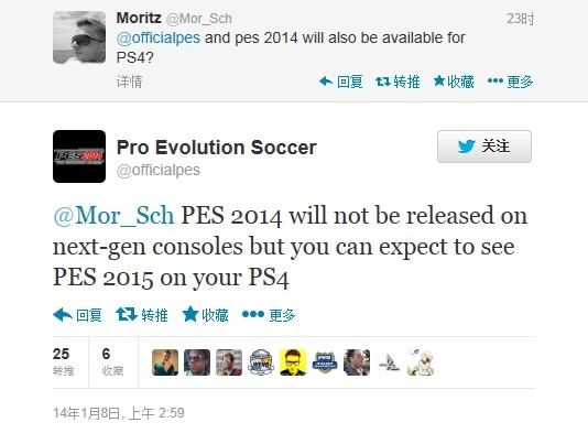 PES 2015 吃定PS4