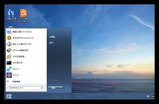 净最好用 支持Win10系统安装 微PE工具箱 v1.2 正式版 作者 李培聪